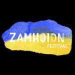 ZAMHOIDN Festival